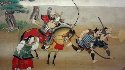 samurajer
