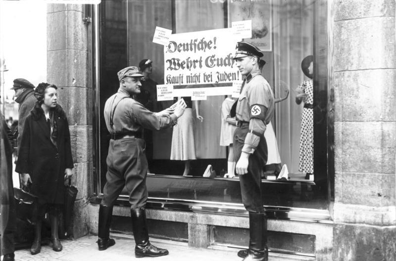 Tredje rikets judeförföljelse